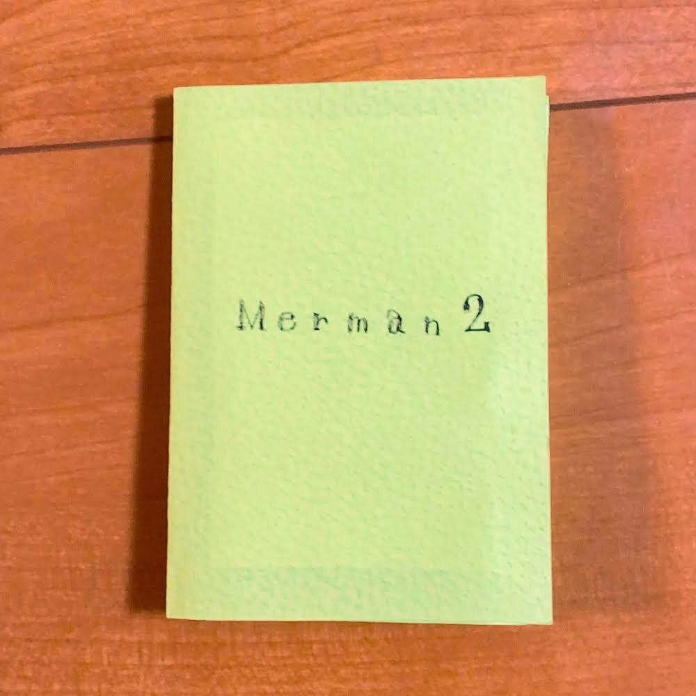 マーマンシリーズ2